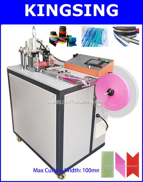 Ultrasonic Tape Cutting Machine KS-2300(220/110V)
