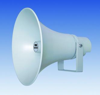 50W Outdoor And Indoor Aluminum Horn Loudspeaker