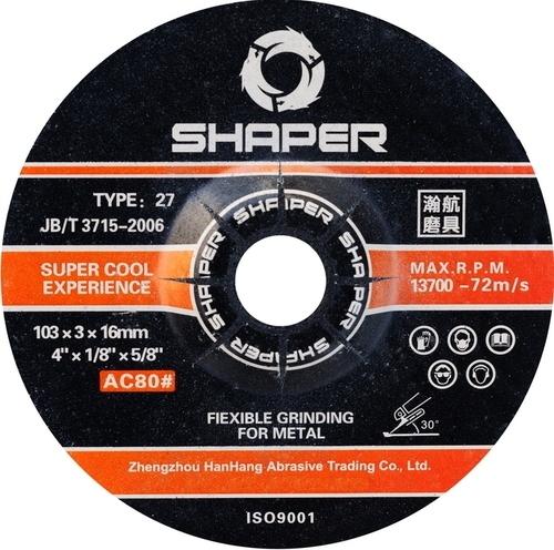 "Carbon Steel Grinding Company New Zealand: 9"" Inox Cutting Disc With Double Nets In Zhengzhou, Henan"