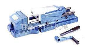 Vice Hydraulic Machine