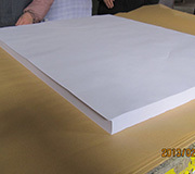 Woodfree Offset Paper