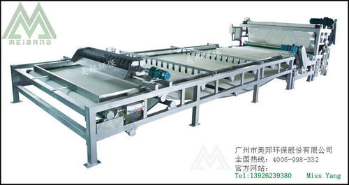 Split Type Sludge Concentrating Filter Dewatering Machine