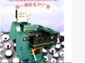 Dual Metal Contact Machine in   Yulong Road
