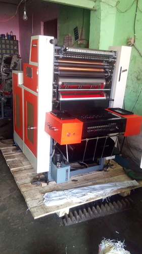 offset printing machine manufacturers