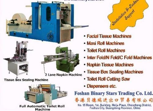 Facial Tissue Paper Converting Machine