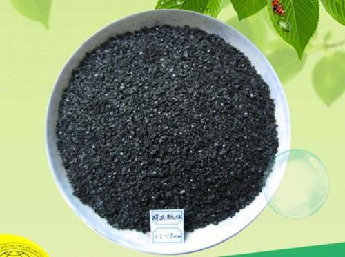 Coal Based Granular Activated Carbon in   Pingluo