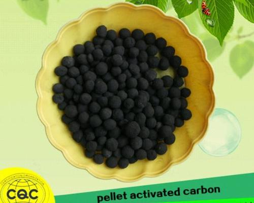Coal Based Spherical Activated Carbon in   Pingluo