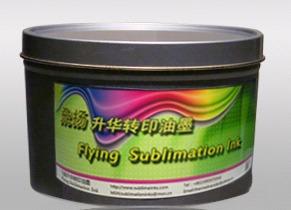Sublimation Transfer Printing Litho Ink