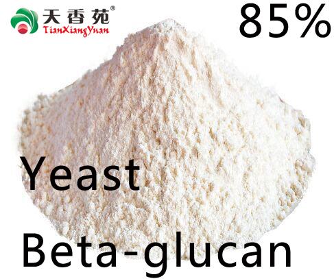 Yeast Beta Glucan in   Doumen District