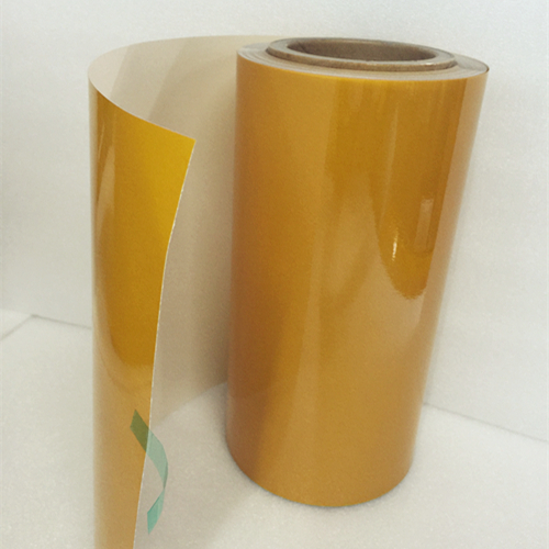 Cover Film For Copper-Clad Laminate in   Qianjin East Road