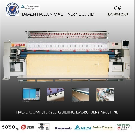 HXC-D High Quality Computer Embroidery Machine