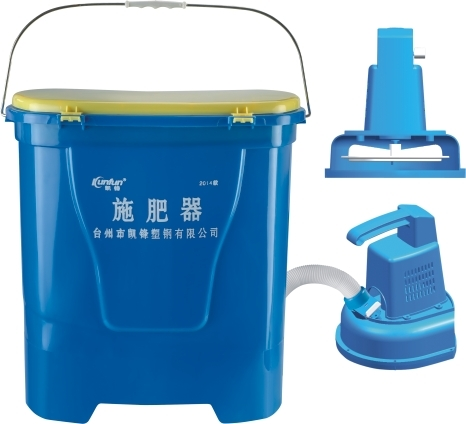 Agricultural Electric Split Type Fertilizer Sprayer (KF-FD-006)