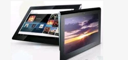 Lenovo Tablets in  Kalkaji