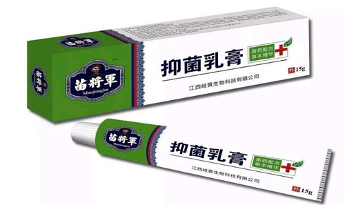 Miaojiangjun Bacteriostatic Cream in   XuHui District