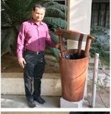 Garden Grc Dustbin