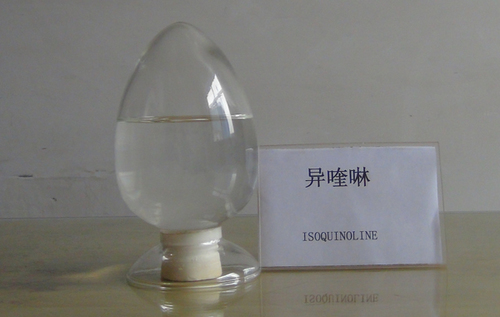 Isoquinoline 97% in  Lvqiao Industry Zone