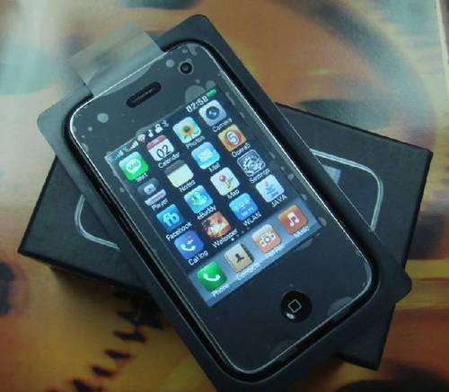 China Phone G809