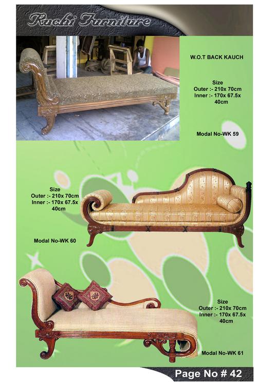 Kauch In Beside Ranital Stadium Jabalpur Ruchi Furniture