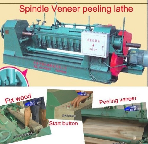 1400mm Veneer Peeling Machine