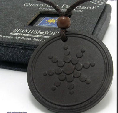 Nano quantum science scalar energy pendant in shenzhen guangdong nano quantum science scalar energy pendant in baoan district mozeypictures Choice Image