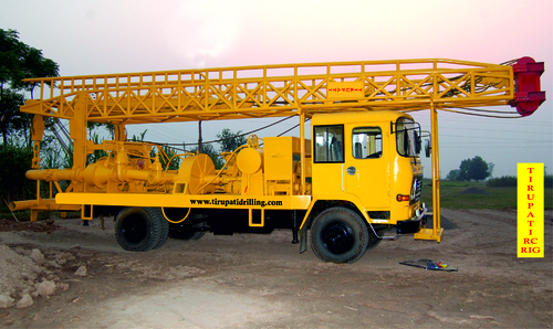 Reverse Circulation Drilling Rig in  Vasna