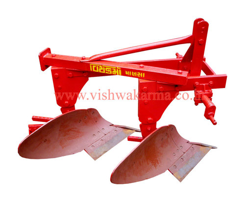 Safety Plough