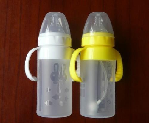 Baby Silicon Feeding Bottle