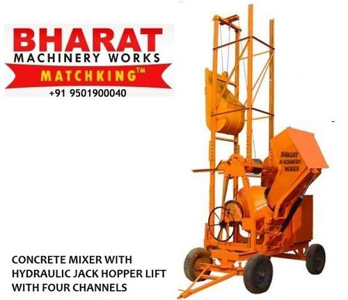 Concrete Mixer Machine With Hopper Lift In Shimla Puri