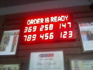 Token Number Display System