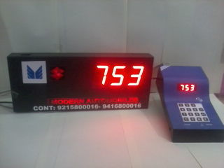 Number Display System