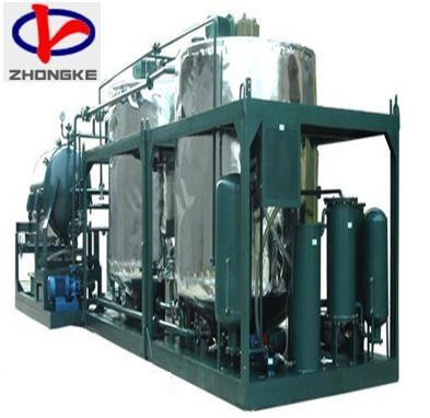 Used Engine Oil Purifier
