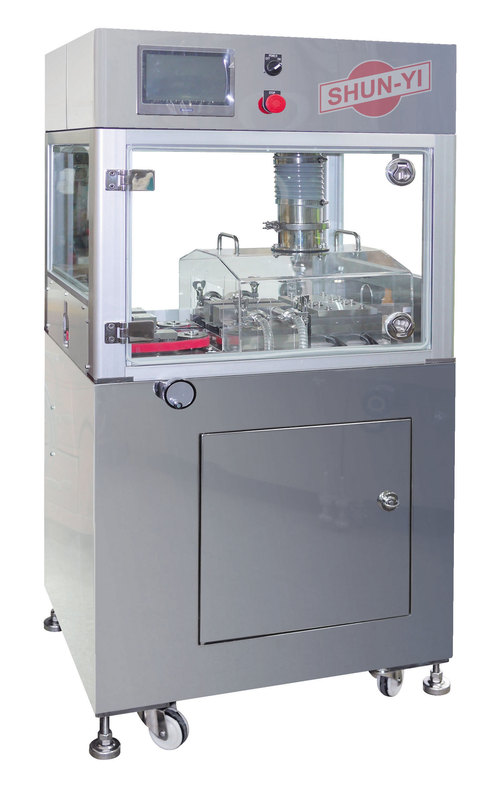 Vial Outer Washing Machine