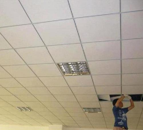 Armstrong Ceiling Supplier In Malaysia Theteenline Org