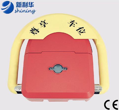 Remote Control Automatic Car Parking Lock