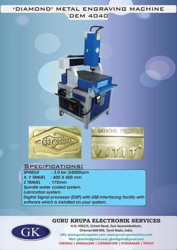 Cnc Engraving Machine
