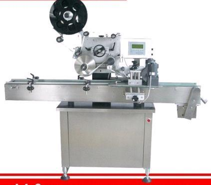 labeling machine manufacturer