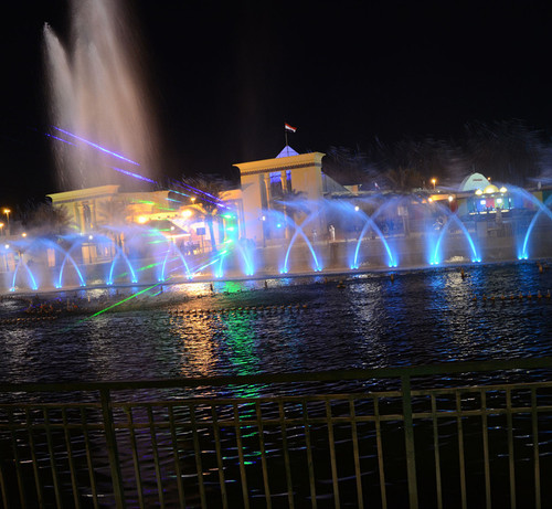 Lake Floating Multicolored Dancing Musical Fountain