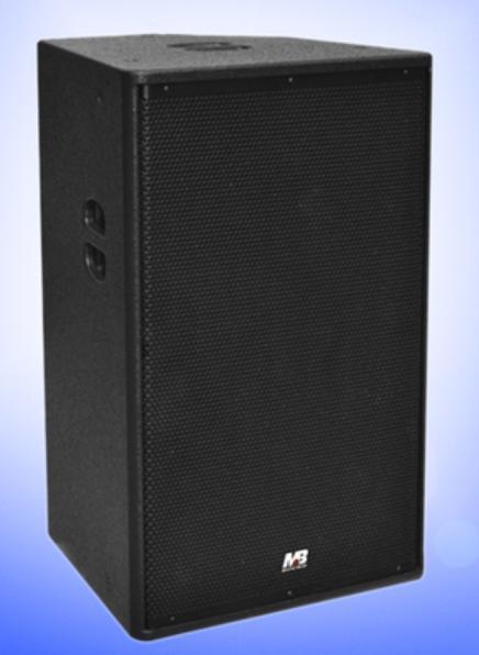 DJ Equipment Pro Audio Speaker LX-115