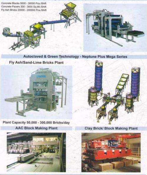 Fly Ash Bricks Blocks Making Plant
