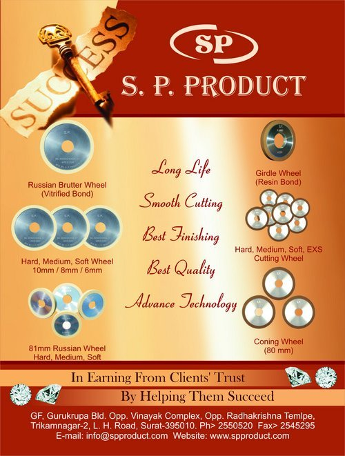 Industrial Diamond Polishing Wheel