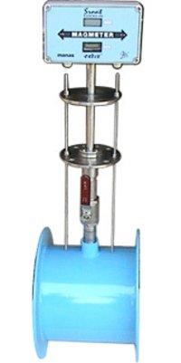 Insertion Type Electromagnetic Flow Meter