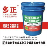Water-Based PU Adhesive-810W