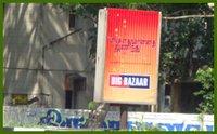 Road Banner
