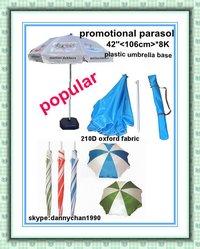 Beach Parasol Umbrella