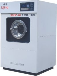 70kg Big Capacity Industrial Washer