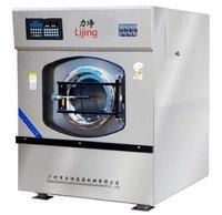 Vertical Industrial Washing Machine