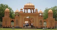 Palacial Gate