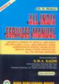 All India Services Manual ( English )