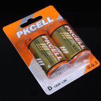 1.5V D Super Alkaline Battery