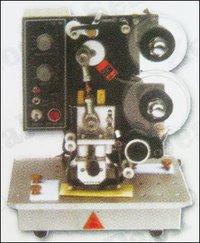 High Speed Batch Coding Machine